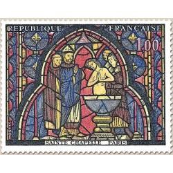 FR N° 1492 Neuf Luxe
