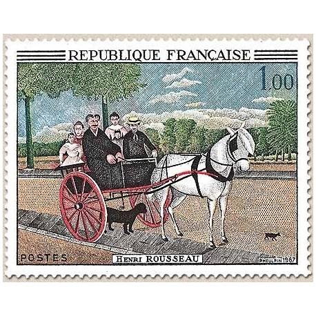 FR N° 1517 Neuf Luxe