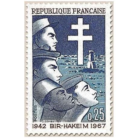 FR N° 1532 Neuf **