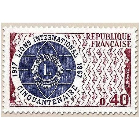FR N° 1534 Neuf Luxe