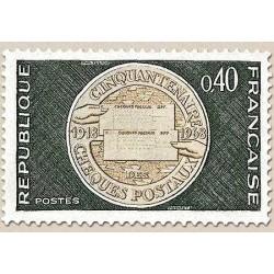 FR N° 1542 Neuf Luxe