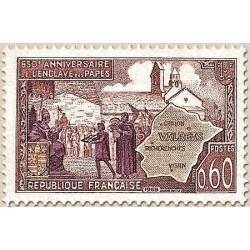 FR N° 1562 Neuf Luxe
