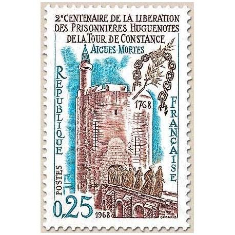 FR N° 1566 Neuf Luxe