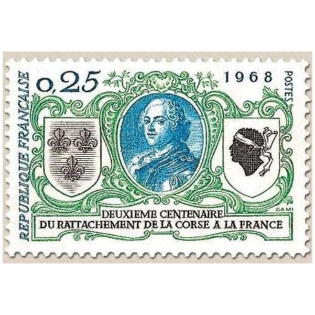 FR N° 1572 Neuf Luxe