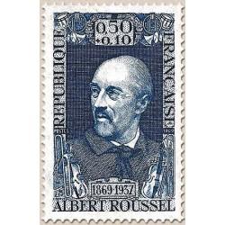 FR N° 1590 Neuf Luxe