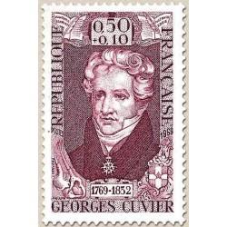 FR N° 1595 Neuf Luxe