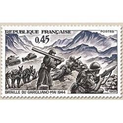 France N° 1601 Neuf **