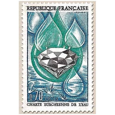 FR N° 1612 Neuf Luxe