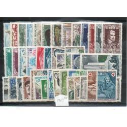 Annèe complète 1969 Neuf ** 40 timbres cote 29 euros.