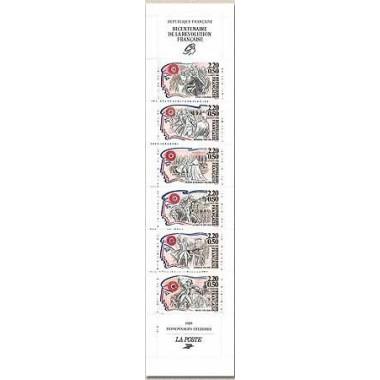 Carnet commemoratif 2570