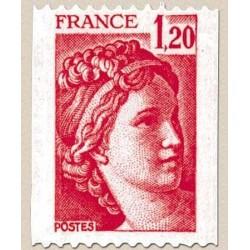 FR N° 1981B Neuf Luxe