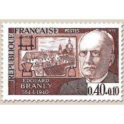 FR N° 1626 Neuf Luxe