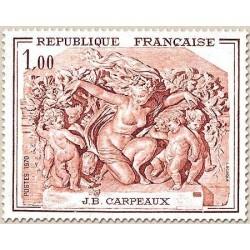 FR N° 1641 Neuf Luxe