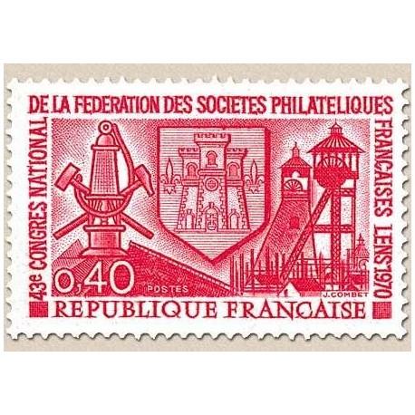 FR N° 1642 Neuf Luxe