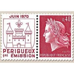 FR N° 1643 Neuf Luxe