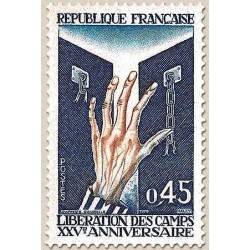 FR N° 1648 Neuf Luxe