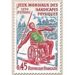 FR N° 1649 Neuf Luxe