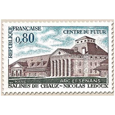 FR N° 1651 Neuf Luxe