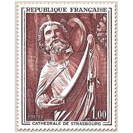FR N° 1654 Neuf Luxe