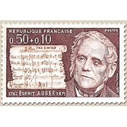 FR N° 1667 Neuf Luxe