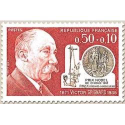 FR N° 1669 Neuf Luxe