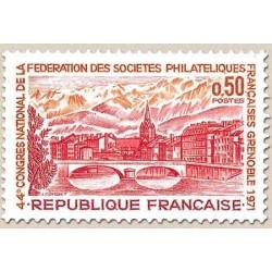 FR N° 1681 Neuf Luxe
