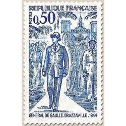 FR N° 1696 Neuf Luxe