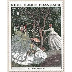 FR N° 1703 Neuf Luxe