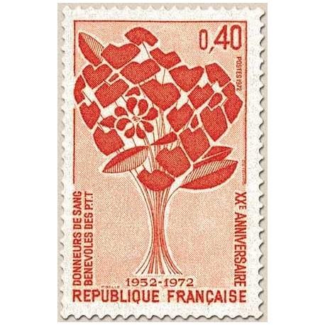 FR N° 1716 Neuf Luxe