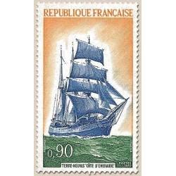 FR N° 1717 Neuf Luxe
