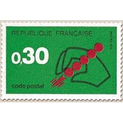FR N° 1719 Neuf Luxe
