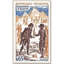 FR N° 1731 Neuf Luxe