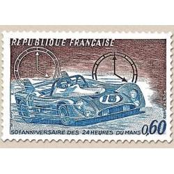 FR N° 1761 Neuf Luxe