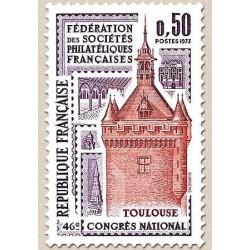 FR N° 1763 Neuf Luxe