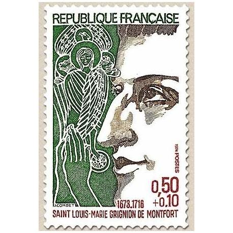 FR N° 1784 Neuf Luxe