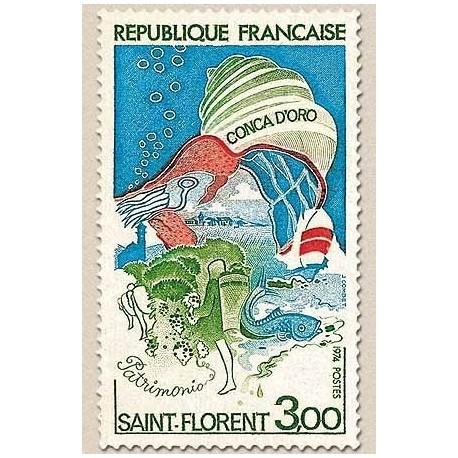 FR N° 1794 Neuf Luxe