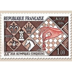 FR N° 1800 Neuf Luxe