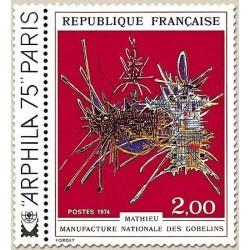 FR N° 1813 Neuf Luxe