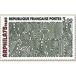 FR N° 1832 Neuf Luxe