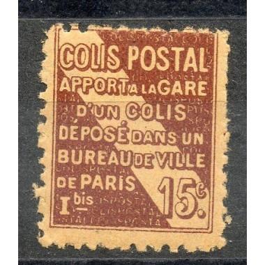 Colis Postaux Neuf **  N° 095
