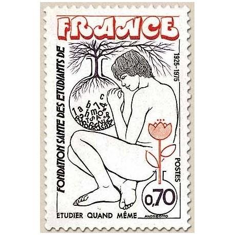FR N° 1845 Neuf Luxe
