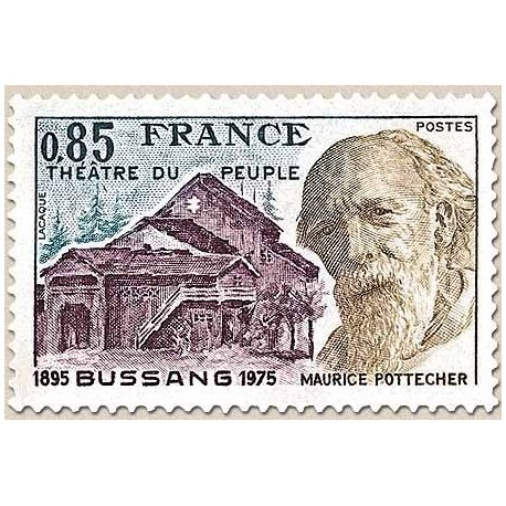 FR N° 1846 Neuf Luxe