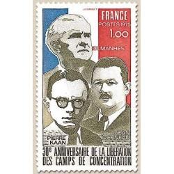 FR N° 1853 Neuf Luxe