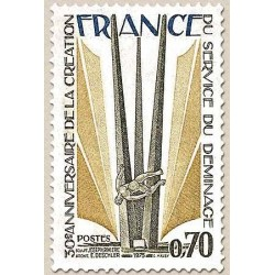 FR N° 1854 Neuf Luxe