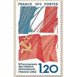 FR N° 1859 Neuf Luxe