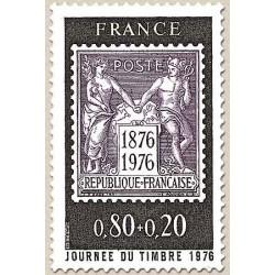 FR N° 1870 Neuf Luxe