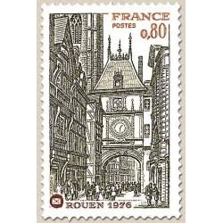 FR N° 1875 Neuf Luxe