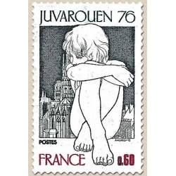 FR N° 1876 Neuf Luxe