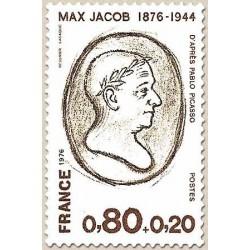 FR N° 1881 Neuf Luxe