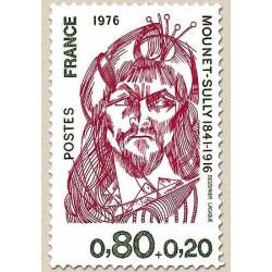 FR N° 1882 Neuf Luxe
